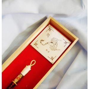 赤ちゃん筆(胎毛筆) オプション 星座|hokutoen