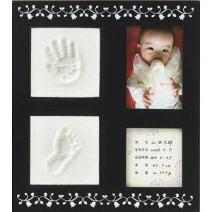 【訳あり】赤ちゃん手形足型 トレジャー / TE-01BW-wke 【ゆうパケット配送不可】|hokutoen