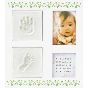 赤ちゃん手形足型 トレジャー / TE-01BW 【ゆうパケット配送不可】|hokutoen|03