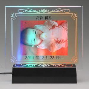 【送料無料】我が子プリント/アクリル裏面印刷 LEDライト設置台付き|hokutoen