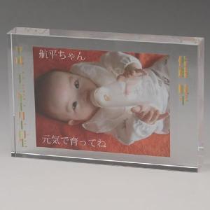 【送料無料】我が子プリント クリスタル|hokutoen