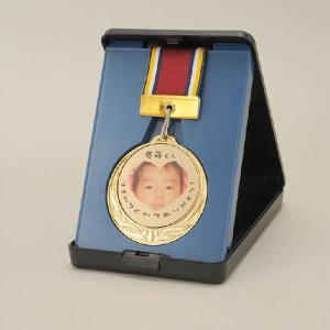 生まれてくれてありがとう!金メダル|hokutoen