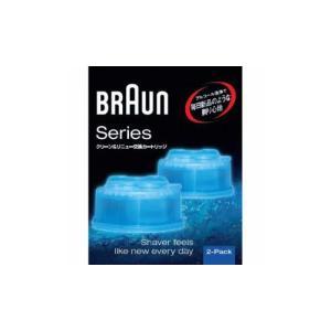 ブラウン クリーン&リニューシステム専用洗浄液カートリッジ メンズシェーバー用 (2個入り) CCR2CR|hokutoku