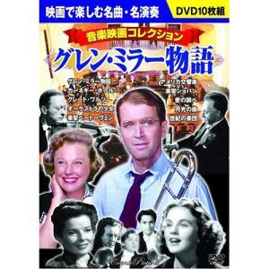 10枚組DVD-BOX