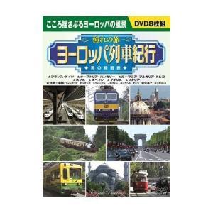 8枚組DVD-BOX