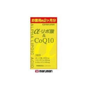 αリポ酸&COQ10 徳用2ヶ月分|hokutoku