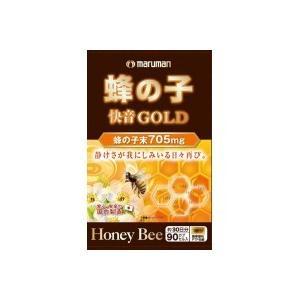 マルマン 蜂の子快音GOLD 90粒|hokutoku