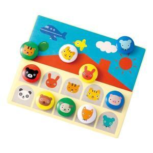 親子でお話をしながら形や色を見分け、絵あわせ遊びを楽しもう!