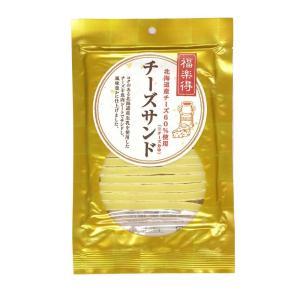 北海道産チーズ60%使用。
