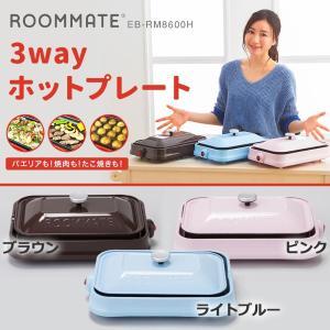 パエリア・たこ焼き・焼肉などが作れる電気調理器!!