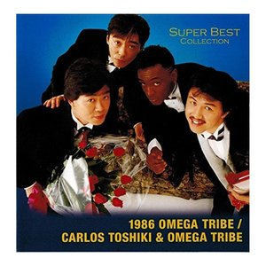 CD SUPER BEST COLLECTION 1986オメガトライブ WQCQ-159