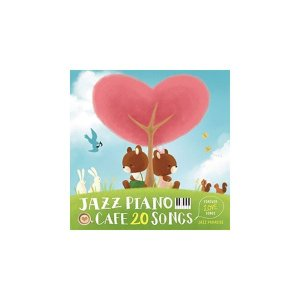 CD カフェで流れるジャズピアノ20 〜Forever Love Songs〜 SCCD-0930