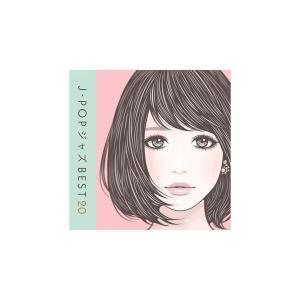 CD J-POP ジャズ BEST20 SCCD-1050