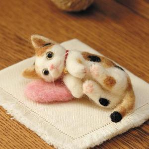 可愛い三毛猫が作れるフェルト羊毛キット。