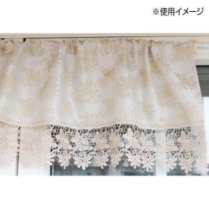 レースジャガード織りカフェカーテン 幅125cm×丈30cm 388-61