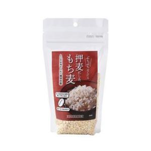 押麦にしたもち麦 300g 17673 ×6袋セット 代引不可 hokutoku