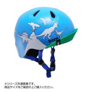bern バーン ヘルメット キッズ NINO PAINT BLUE DINOSAUR W/MARKERS S-M BE-VJBBDCBV-12|hokutoku