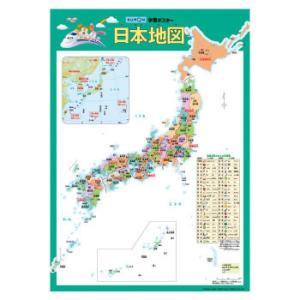 KUMON くもん 紙製 学習ポスター 日本地図 GP-71 2歳以上|hokutoku