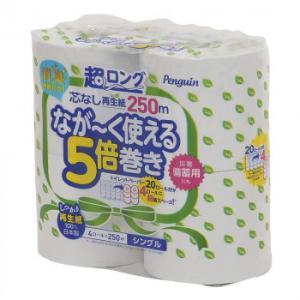 丸富製紙 トイレットペーパー シングル ペンギン 5倍巻 長持ち・省スペース 超ロング再生紙 4R×...