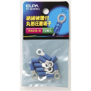 (業務用セット) ELPA 絶縁被覆付丸型圧着端子 V2-4 ブルー PS-067H(BL) 10個...