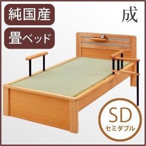 純国産 畳ベッド セミダブル 「成」 (ヘッドシェルフ×1個...