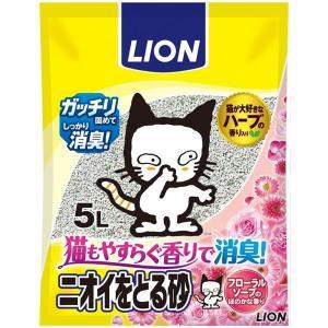 【商品名】 (まとめ)ニオイをとる砂 フローラルソープの香り5L 【ペット用品】【×4セット】