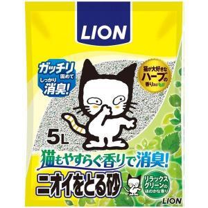 【商品名】 (まとめ)ニオイをとる砂 リラックスグリーンの香り5L 【ペット用品】【×4セット】