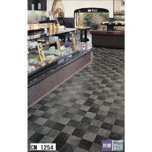 サンゲツ 店舗用クッションフロア 玄昌石 色番CM-1254 サイズ 182cm巾×9m