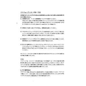 リサイクル車止め/パーキングストップ2本セット 〔高さ80mm グレー色〕 反射プレート付き スクリューアンカーセット|hokutoku|05