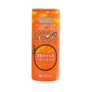 【商品名】 サッポロウエシマコーヒー つぶつぶオレンジ 250ml 1箱(30本)