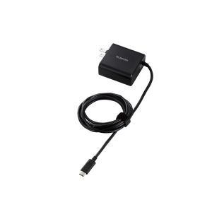 (まとめ)エレコム スマートフォン・タブレット用AC充電器/Type-Cケーブル一体型/QuickC...