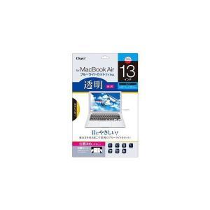 (まとめ)ナカバヤシ MacBook Air 13インチ用 液晶保護フィルム 透明ブルーライトカット...