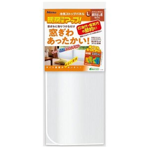 ニトムズ 冷気ストップパネルN 190×55cm 半透明 L E1403