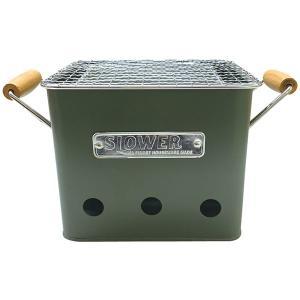 SLOWER BBQ STOVE Alta ポータブル グリル Sサイズ オリーブ〔送料無料〕|hokutoku