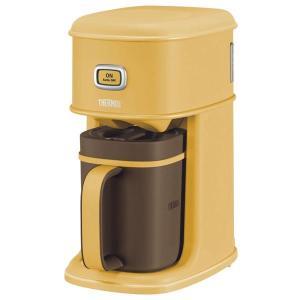 サーモス アイスコーヒーメーカー 0.31L キャラメル ECI-661-CRML〔送料無料〕 hokutoku