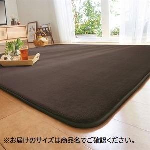 撥水 ラグマット/絨毯 〔ふっくらタイプ 2畳 約180×180cm モカ〕 厚さ20mm 洗える ホットカーペット対応 〔リビング〕|hokutoku