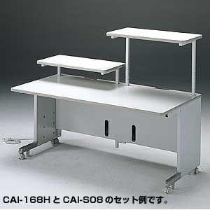 【商品名】 サンワサプライ サブテーブル(CAI-088H・CAI-168H用) CAI-S08 【...