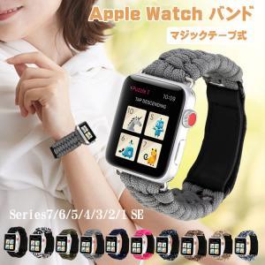 Apple watch バンド 44mm 40mm 38mm 42mm アップルウォッチ serie...