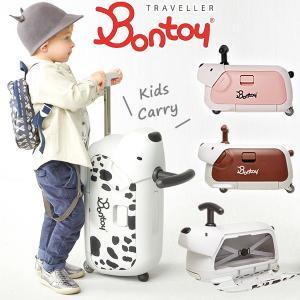 ボントイ トラベラー 犬型 キャリーケース 機内持込 Bontoy Traveller 子供 スーツケース キッズ キャリーバッグ 収納 おもちゃ箱  ダルメシアン ビーグル|holidayholiday