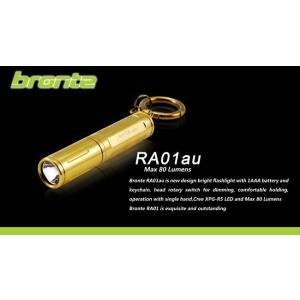【本体色:ゴールド】Bronteステンレス製ボディ RA01 小型LEDキーライト【CREE XP-R5 白色LED 搭載 / 明るさMAX:80ルーメン / 単4電池×1本】 holkin