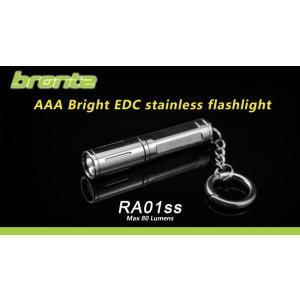 【本体色:シルバー】Bronte RA01 小型LEDキーライト【CREE XP-R5 白色LED 搭載 / 明るさMAX:80ルーメン / 単4電池×1本】 holkin