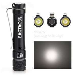 EagleTac D25AAA keychain lights リングの色:ブラック【Nichia 219B SW45 D220 LED (CRI 92) 搭載 / 明るさMAX145ルーメン】 キーチェーンライト holkin