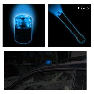 FLASH-CAP :Blue / フラッシュ・キャップ 【青色LED】|holkin