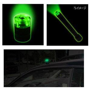 FLASH-CAP :Green / フラッシュ・キャップ 【緑色LED】|holkin