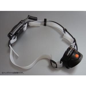 GENTOS ジェントス DELTA PEAK デルタピーク LEDヘッドライト DPX-043H / DPX-233H 対応シリコン製ゴムバンド 厚さ1.5mm ロング・サイズ|holkin
