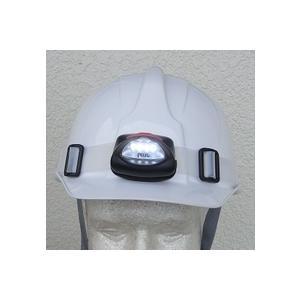 GENTOS HEAD VADER HR730H対応 シリコン製25mm幅ゴムバンド厚さ1.5mm 標準サイズ HLK-SL15M|holkin|02