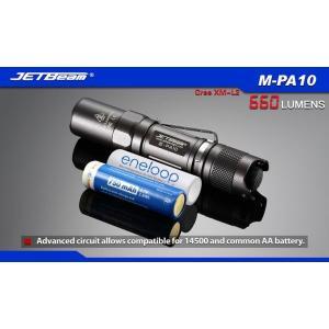 JETBeam M-PA10【CREE XM-L2 T6 白色LED搭載 / 使用電源:単3アルカリ電池,14500×1本】 holkin 02