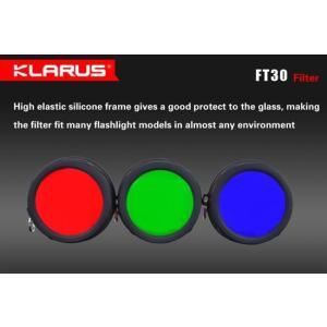 KLARUS クラルス XT30用 ブルー・フィルター|holkin