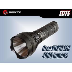 LUMINTOP SD75 Rechargeble Flashlight アルミケース入り【CREE XHP70 白色LED搭載 / 4000ルーメン / 18650×4本使用】|holkin