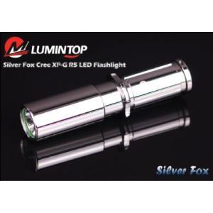 LUMINTOP/ルミントップ SILVER FOX/シルバーフォックス LEDライト|holkin